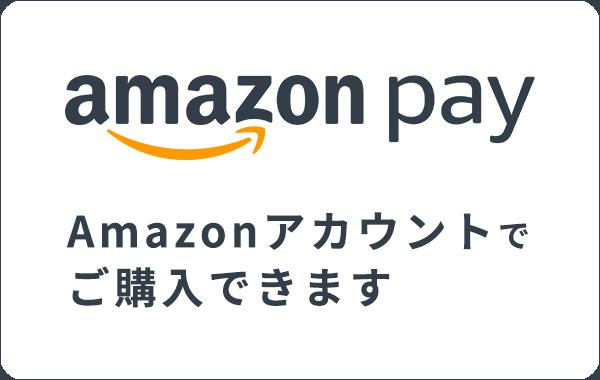 Amazon Payでお支払いいただけます