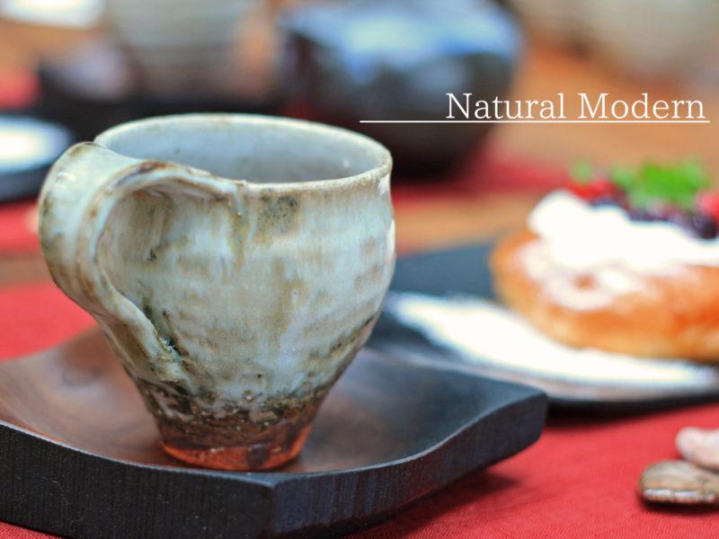 萩焼スリムマグカップ