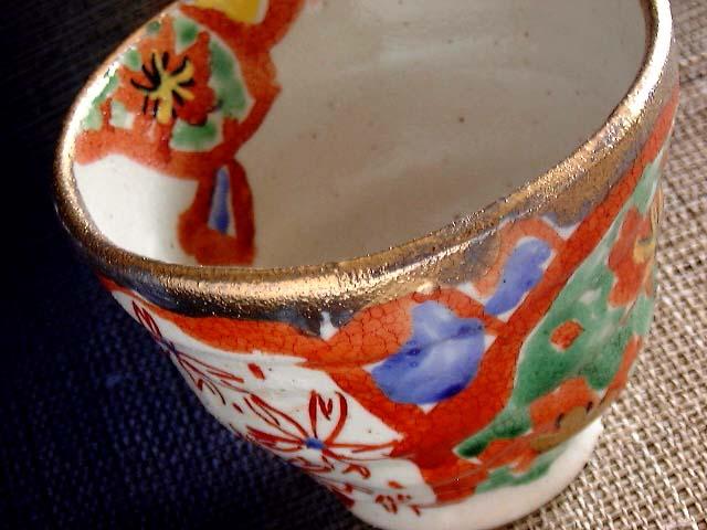 赤絵金彩フリーカップ(山笑う)