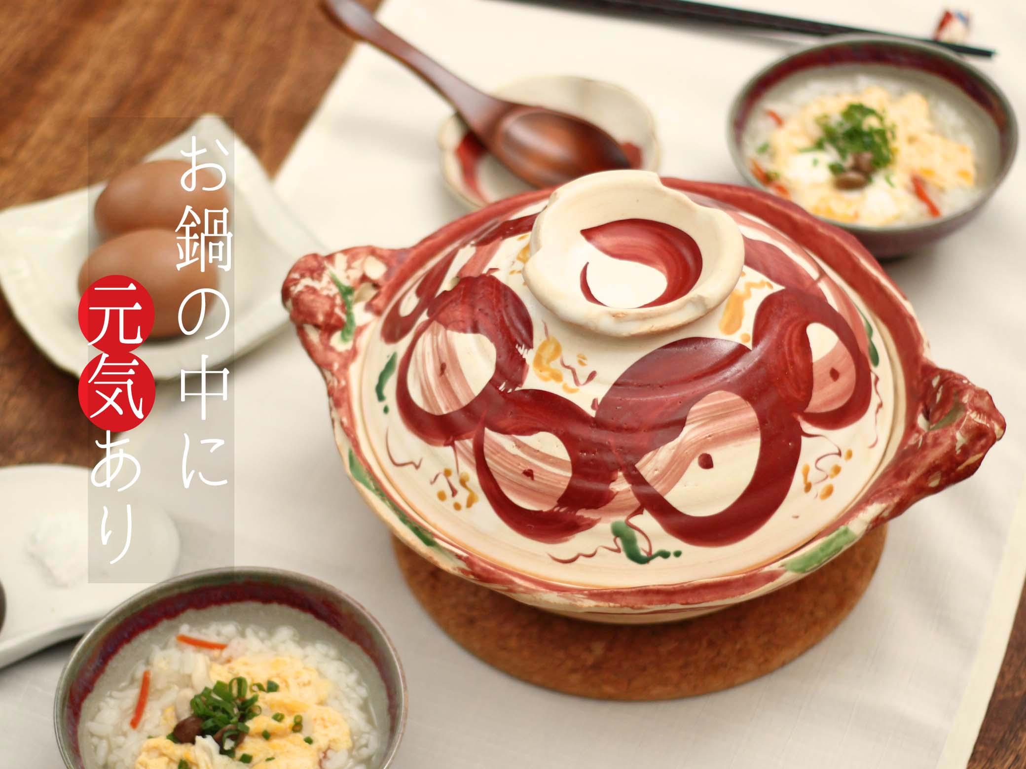 赤絵丸紋一人用土鍋