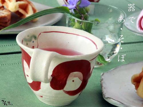 赤絵丸紋手びねりマグカップ