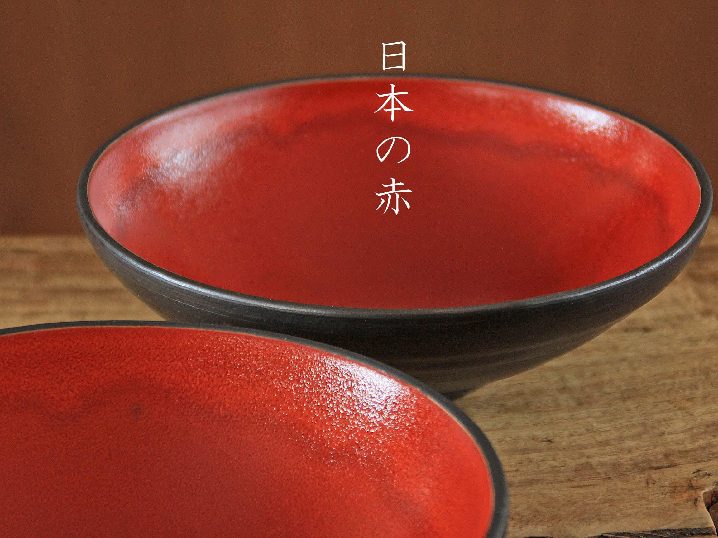 赤絵あけぼの大鉢