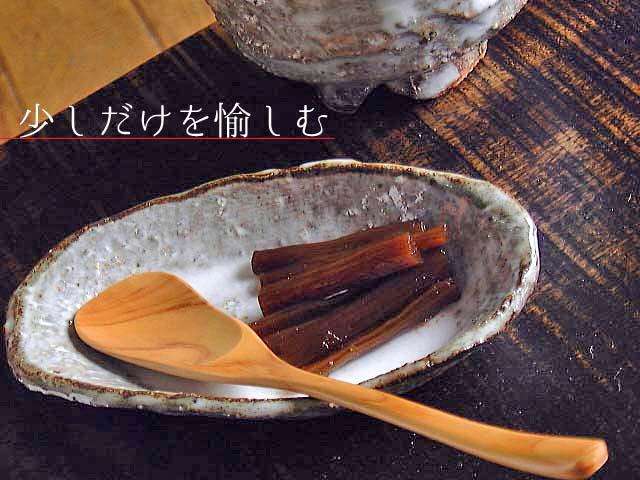 萩焼楕円豆皿2個セット