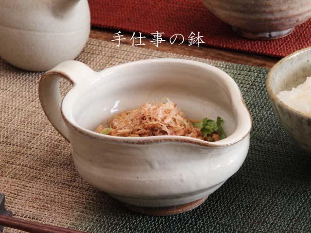 粉引ろくろ目納豆鉢