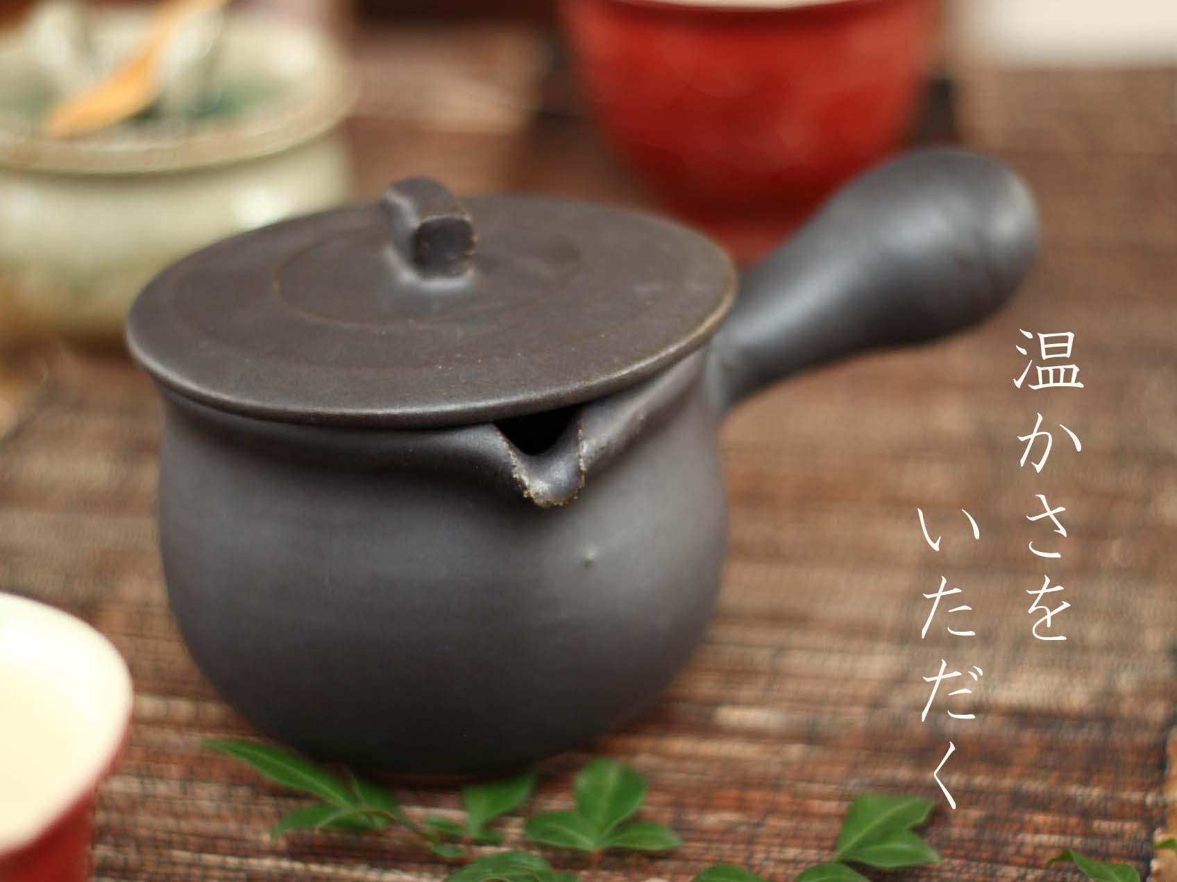 黒釉ミルクパン 馬場勝文