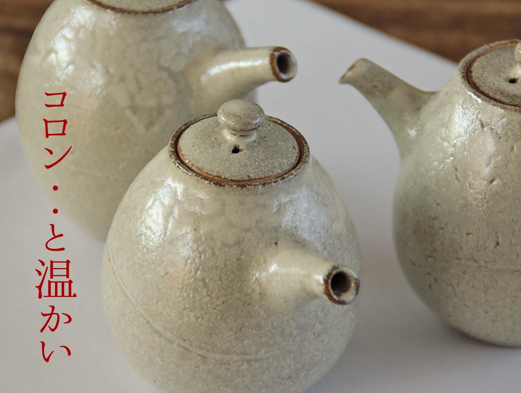 陶器の醤油さしコロン