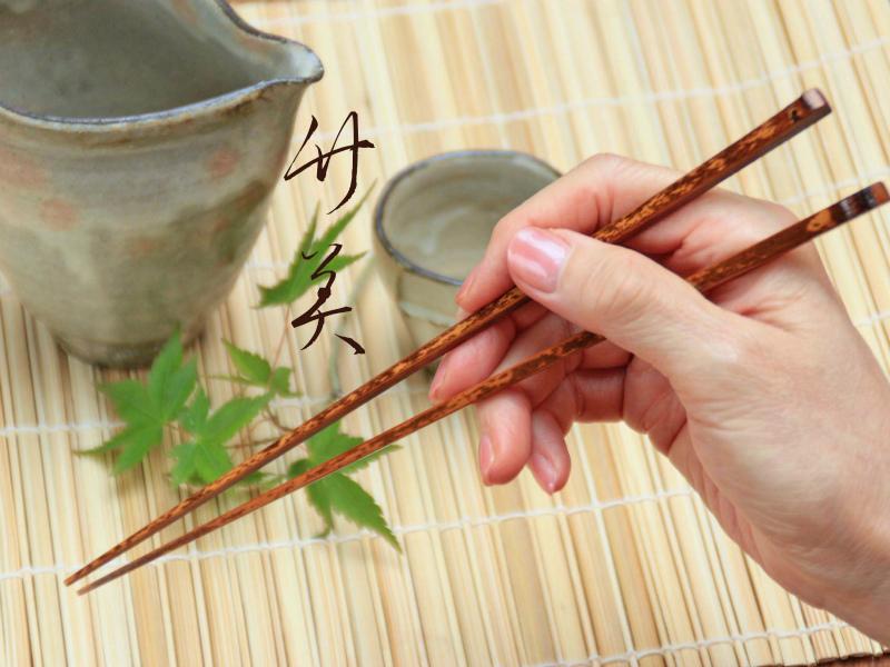 竹箸/虎竹漆塗