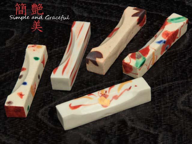 赤絵角箸置き五種揃(セット)