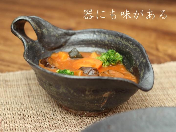 黒荒目納豆鉢