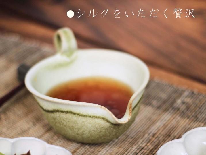 緑釉ソースポット/納豆鉢