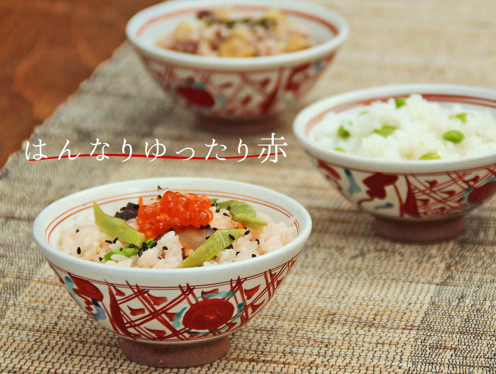 赤絵福ご飯茶碗