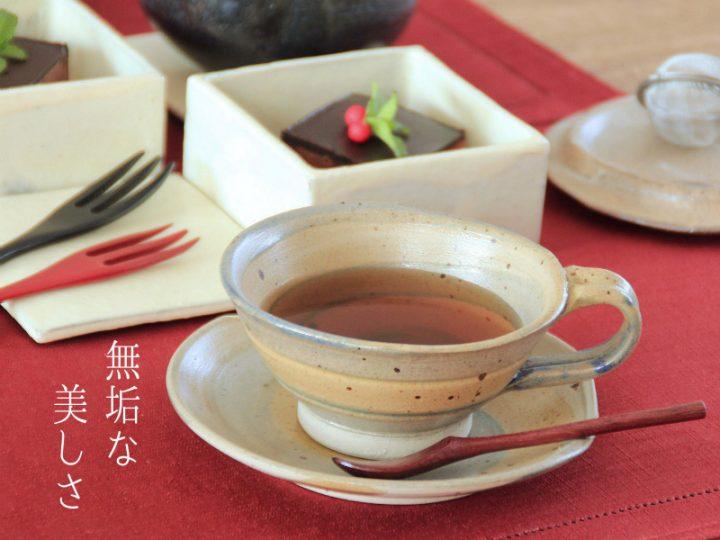 渦紋コーヒーカップ&ソーサー