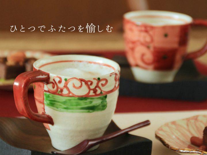 赤絵線紋マグカップ