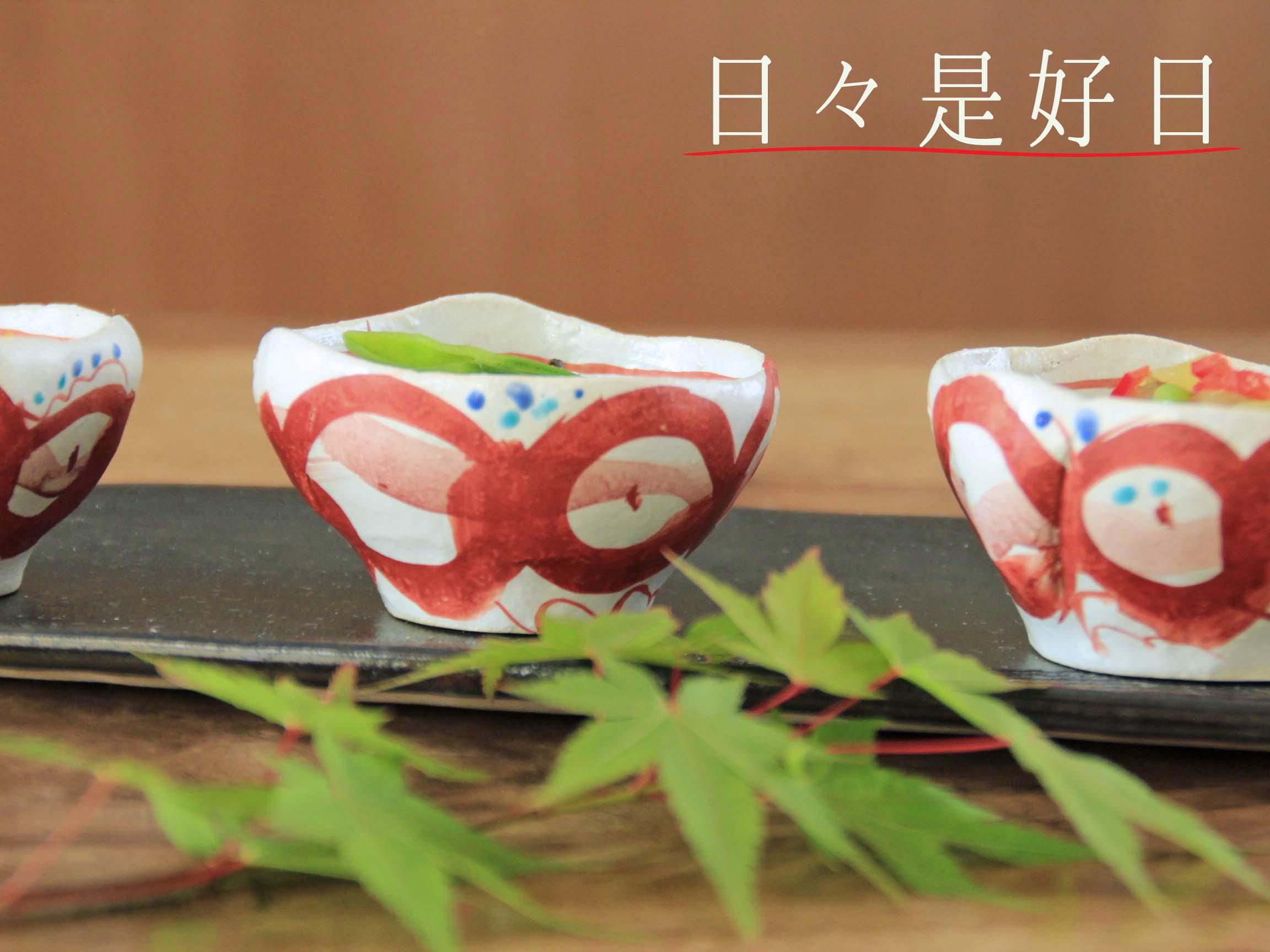 赤絵丸紋豆鉢2個セット