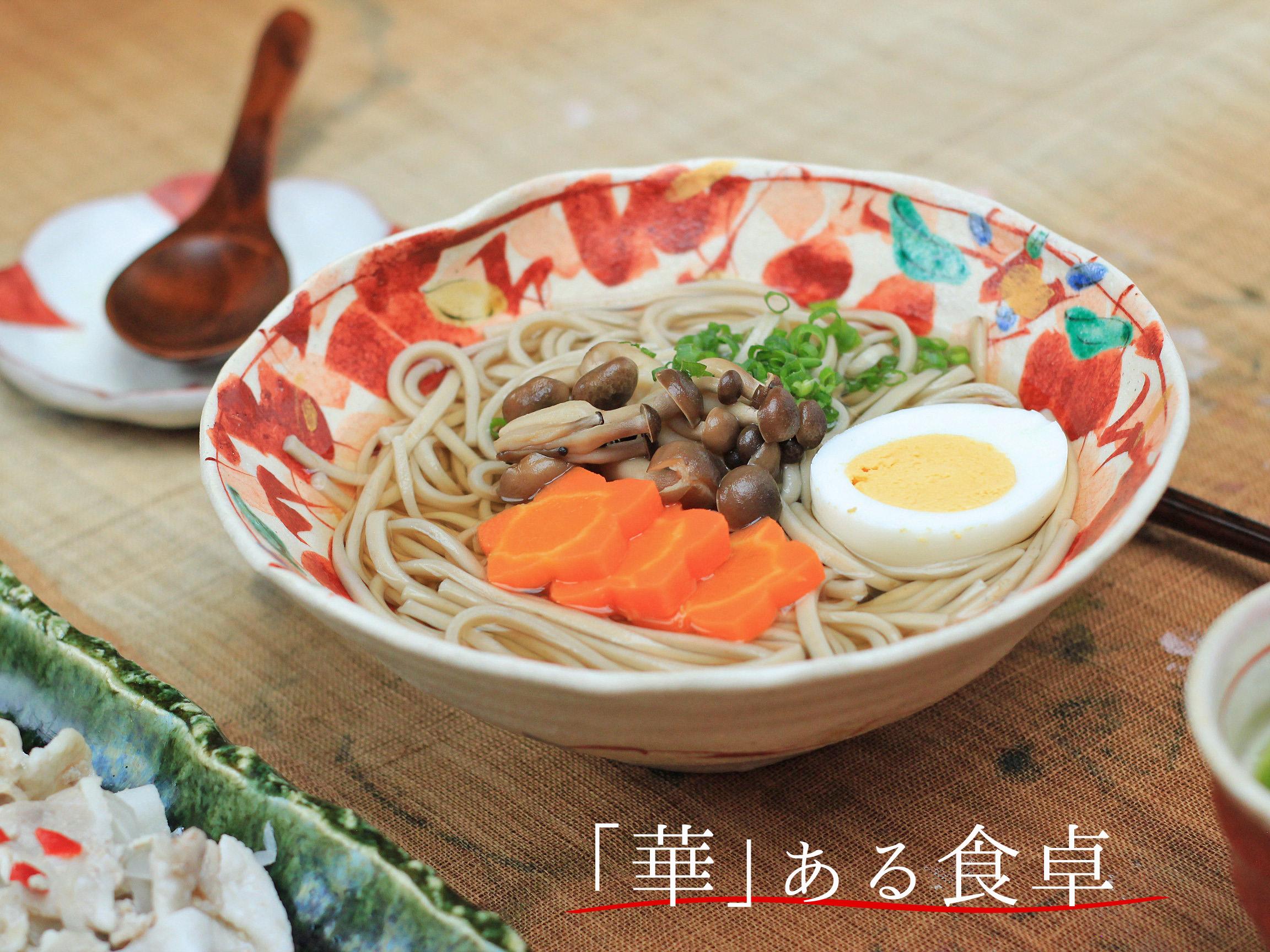 赤絵花舞たわみ大鉢/丼