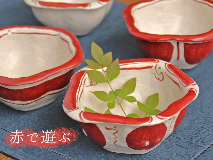 赤絵角小鉢五種揃/白石昇寶