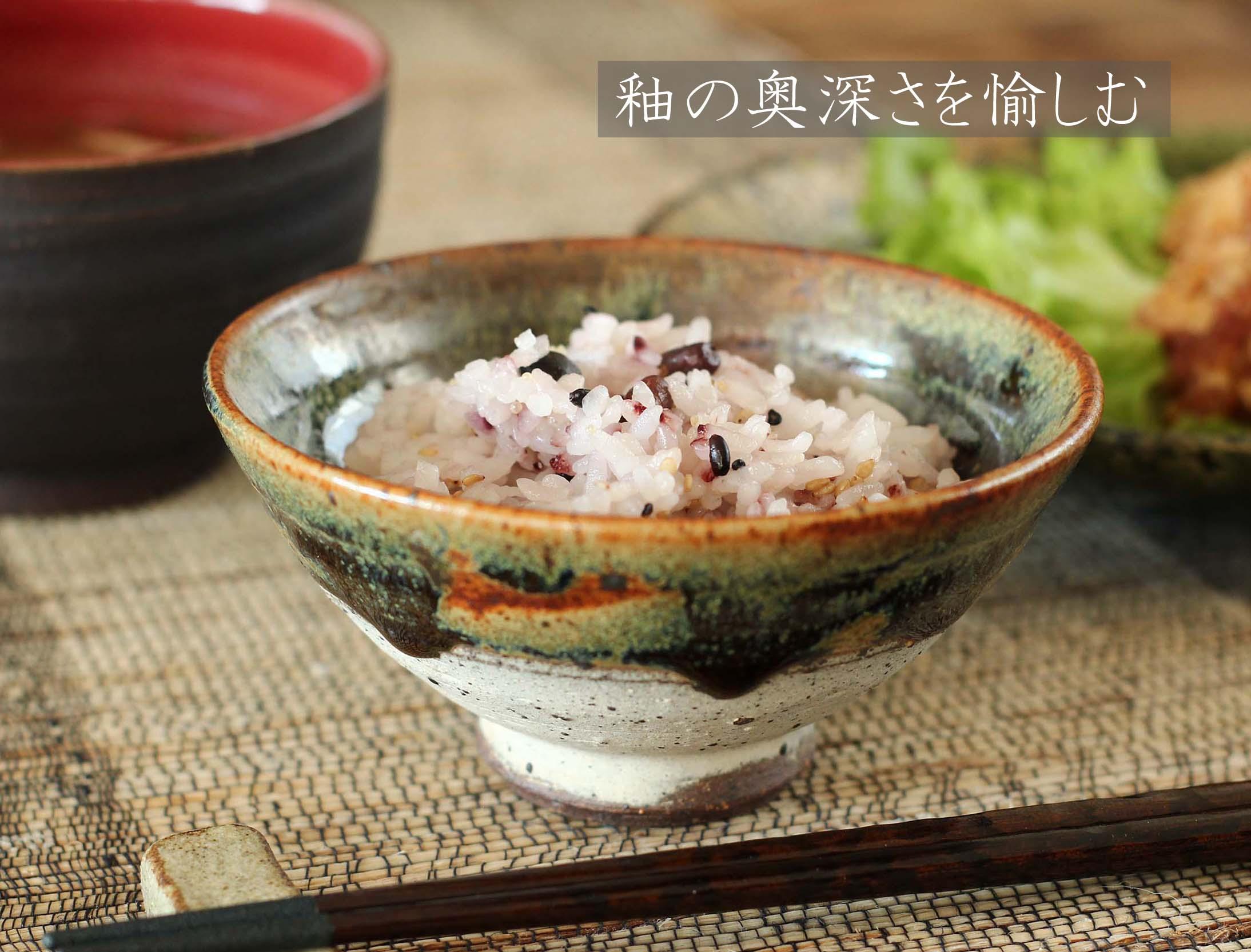 鉄織部茶碗