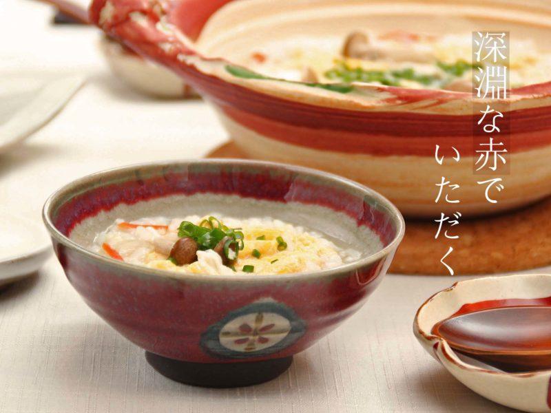 辰砂花紋ご飯茶碗 おじや