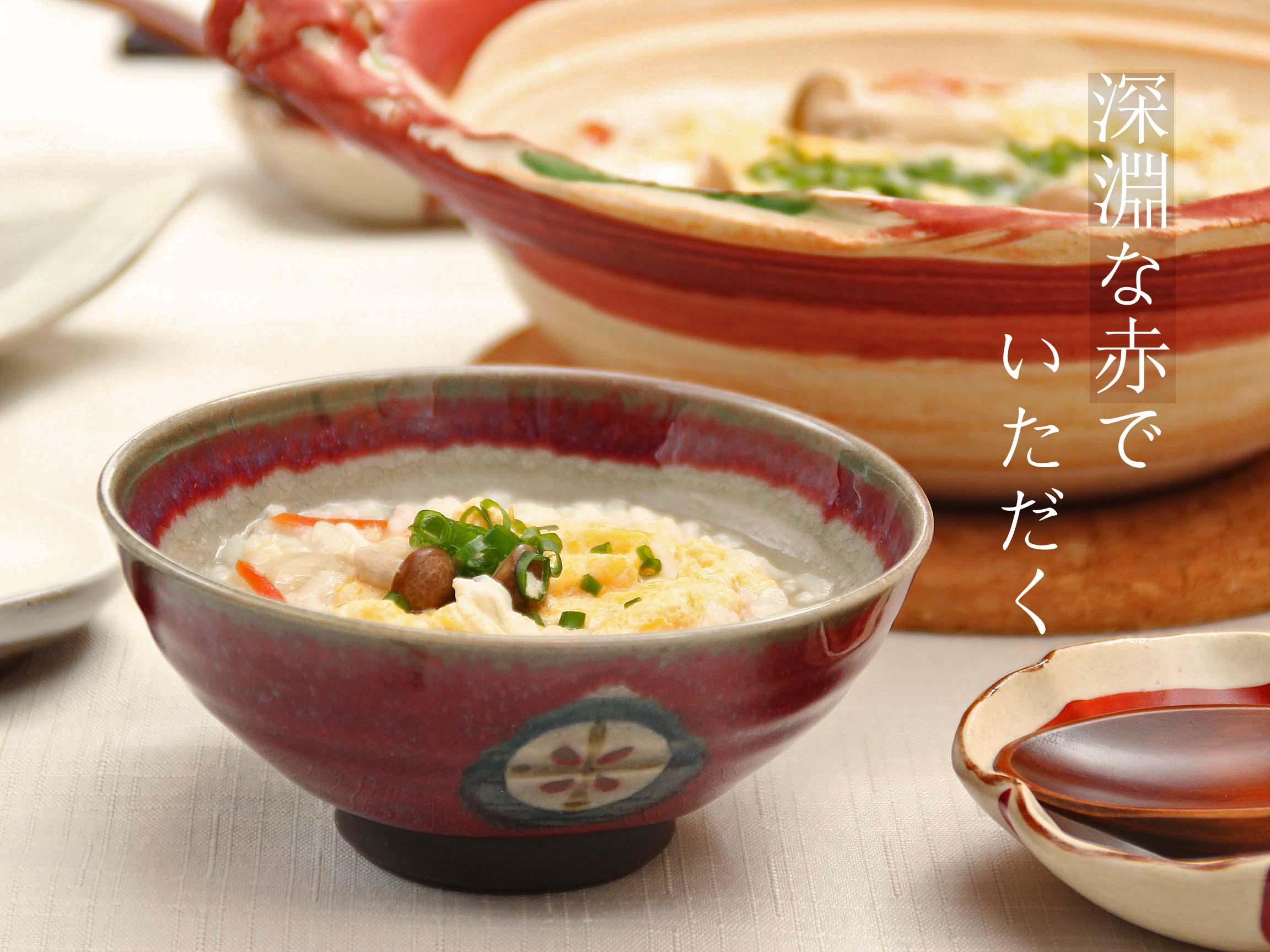 辰砂花紋ご飯茶碗