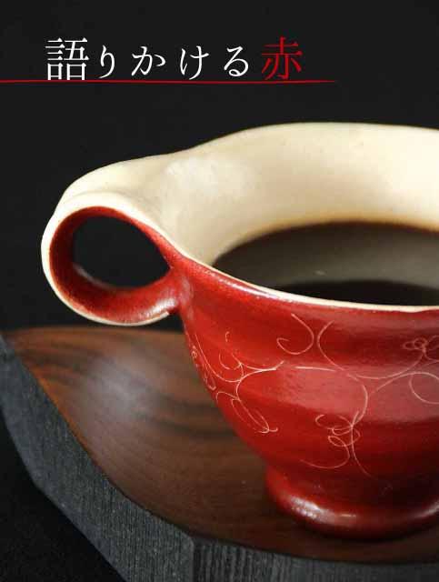 赤絵線模様マグカップ