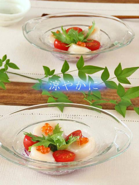 ゆらりガラスリム小鉢 酒席の前菜です