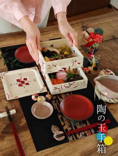 赤絵花草紋二段お重箱 陶器
