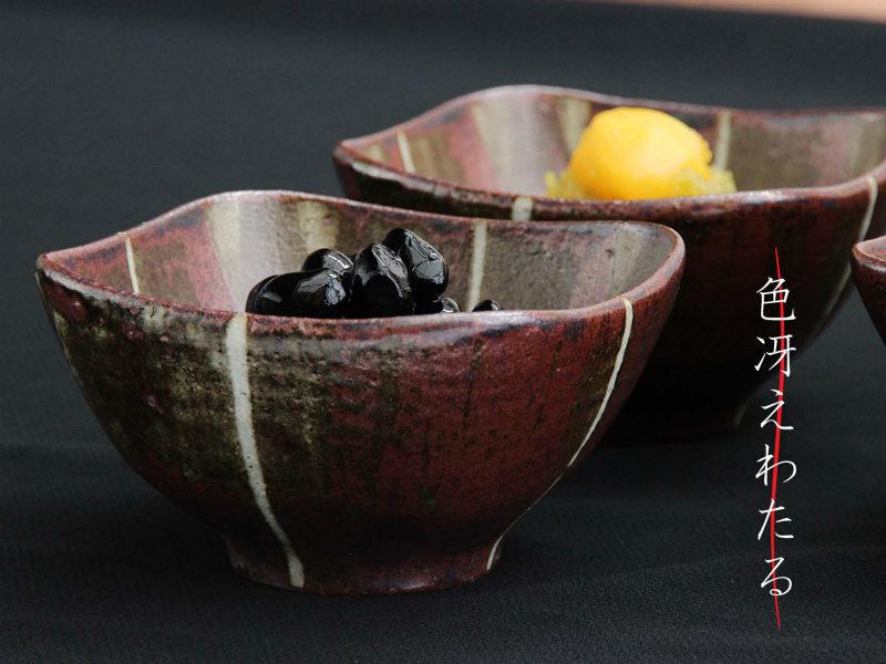 鉄釉線紋四角小鉢