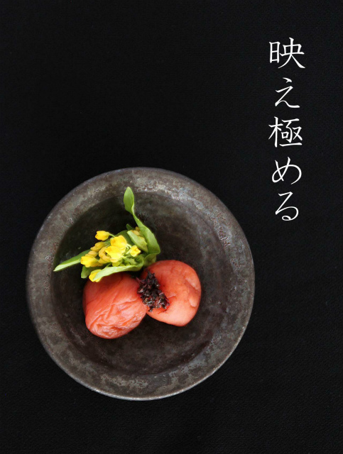 黒萩リム豆皿