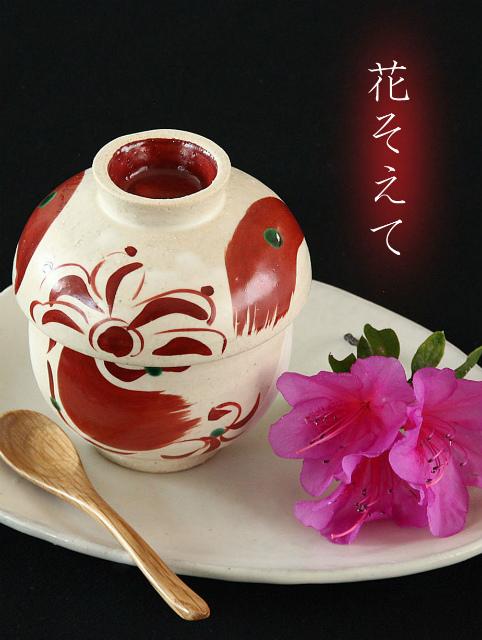 赤絵茶碗蒸し器(蒸し茶碗)