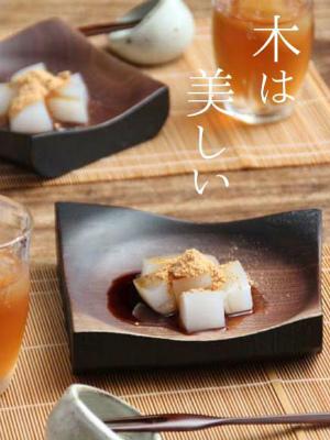 胡桃 木の皿や茶托 ノーチェ