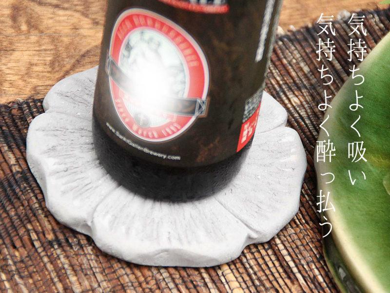 陶器の花形吸水コースター