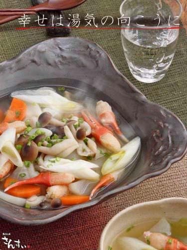 黒釉石目リム土鍋