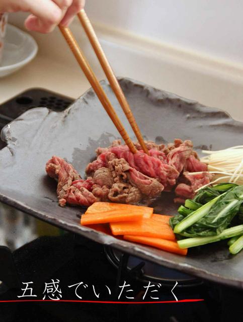 耐熱耐火の和食器 黒釉しのぎ耐熱角大皿