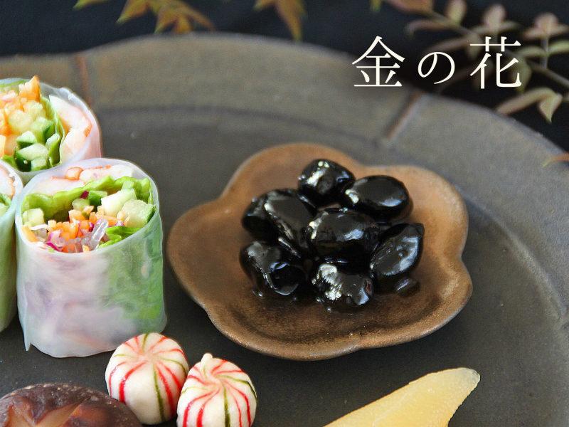 金釉花の豆皿 2個セット