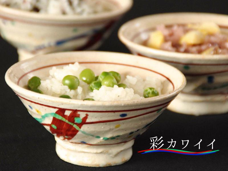 赤絵遊彩姫茶碗