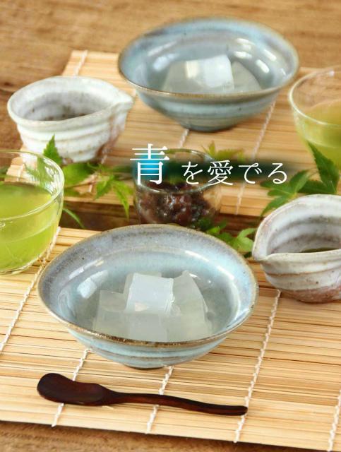 青白釉たわみ浅小鉢