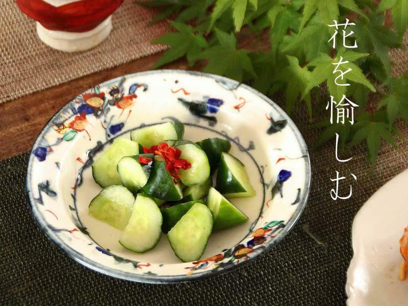 呉須赤絵花リム浅小鉢 使いやすい大きさと形で食卓を大人華やかにしてくれる和食器です