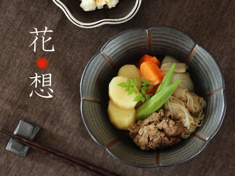 和食器 黒釉花の平中鉢
