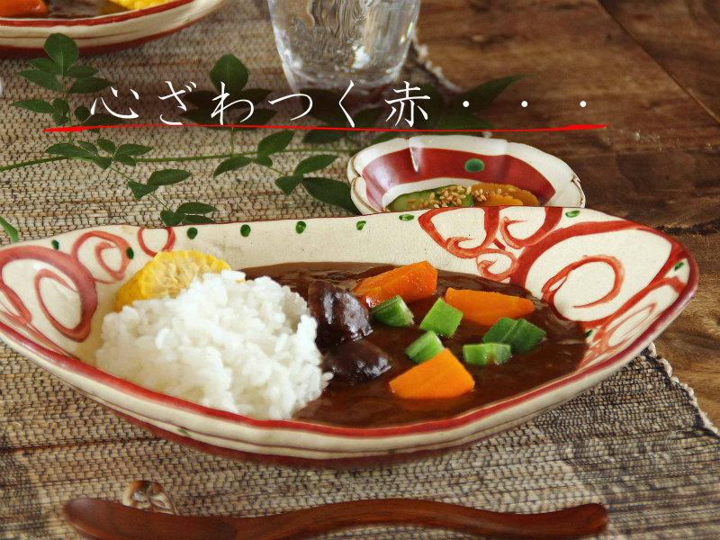 赤絵線紋カレー皿